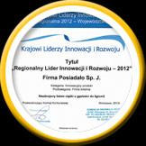 Regionalny Lider Innowacji i Rozwoju - 2012 rok